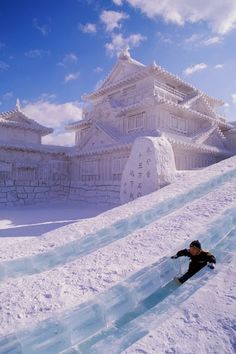 Ice Snow Castle Japan