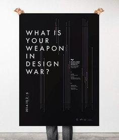 wikitree   H대학 졸업작품 전시회 포스터 표절 논란