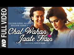 Chal Wahan Jaate Hain Lyrics from Album