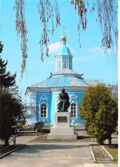 Церковь Знамения Пресвятой Богородицы г.Арзамас