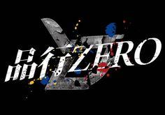 Block B subunit BASTARZ drop preview for 'Conduct Zero' mini-album | http://www.allkpop.com/article/2015/04/block-b-subunit-bastarz-drop-preview-for-conduct-zero-mini-album
