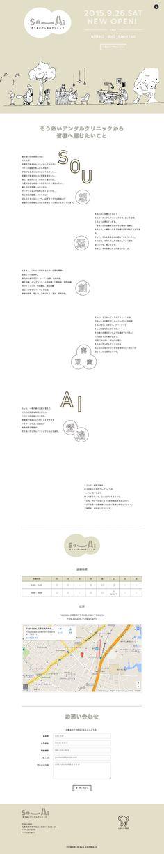 http://so-ai.jp/