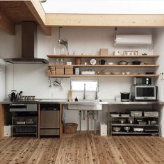 Trendy home organization kitchen cabinets Ideas Bakery Kitchen, Home Decor Kitchen, Kitchen Interior, New Kitchen, Home Kitchens, Kitchen Dining, Kitchen Cabinets, Industrial Kitchen Design, Rustic Kitchen