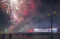 Athletic sports complex. Ulan-Ude, Russia Sports Complex, Russia, Fair Grounds, Athletic, Fun, Travel, Viajes, Athlete, Trips