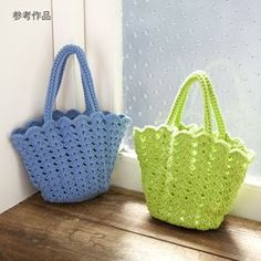 """New Cheap Bags. The location where building and construction meets style, beaded crochet is the act of using beads to decorate crocheted products. """"Crochet"""" is derived fro Crochet Shell Stitch, Bead Crochet, Filet Crochet, Crochet Crafts, Crochet Handbags, Crochet Purses, Crochet Bags, Crochet Purse Patterns, Knitting Patterns"""