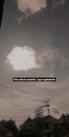 Dark Quotes, Real Quotes, Short Quotes, Mood Quotes, Reminder Quotes, Self Reminder, Jokes Quotes, Qoutes, Quotes Galau