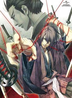 Reimeiroku DVD Cover Art - Hakuouki Shinsengumi Kitan