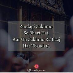Dil Ka dard hi kyu na ho. Prophet Quotes, Imam Ali Quotes, Allah Quotes, Hindi Quotes, Muslim Love Quotes, Islamic Love Quotes, Islamic Inspirational Quotes, Islamic Images, Islamic Pictures