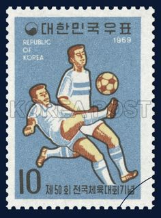 COMMEMORATE POSTAGE STAMPS ON THE 50th ANNIVERSARY OF NATIONAL ATHLETIC MEET, soccer, football, DarkSlateBlue, 1969 10 28, 제50회 전국체육대회 기념, 1969년 10월 28일, 657, 축구, postage 우표