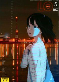 成人向け漫画雑誌「COMIC LO」の秀逸すぎる表紙画像集 - Togetterまとめ                              … Beautiful Artwork, Cool Artwork, Fanart, Aesthetic Drawing, Manga Illustration, Anime Fantasy, Anime Art Girl, Anime Style, Art Tutorials