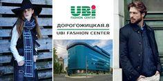12 ноября 2015 года с 17-00 до 21-00 состоится вечеринка «Счастливые часы» в UBI Fashion Center!  Вас ждет -50% на всю новую коллекцию и многое другое!  http://mishel-style.com.ua/vecherinka-schastlivye-chasy-v-ubi-fashion-center/