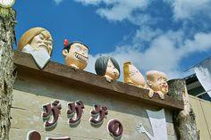 IMAGES OF MIZUKI SHIGERU ROAD | 水木しげるロード mizuki-shigeru road