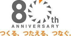 TOA株式会社創業80周年記念ロゴマーク