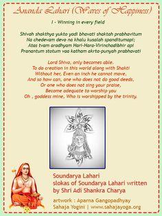 Saundarya Lahari Stanza 1 - By Adi Shankaracharya Vedic Mantras, Hindu Mantras, Sahaja Yoga Meditation, Shri Mataji, Prayers For Children, Self Realization, God Pictures, Spiritual Gifts, Tantra