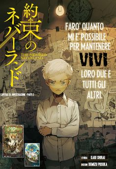 AnimeNOD, lo streaming e i capitoli dei migliori anime e manga.