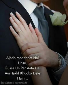 Hindi Love Quotes in English