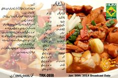 dry chilli chicken recipe in urdu english masala tv Dry Chilli Chicken  Recipe in Urdu  English Masala TV