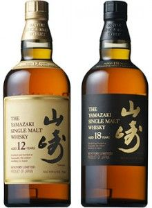 The Yamazaki 12  18 Year Old Single Malt Whiskies | @Caskers