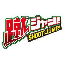 集英社『週刊少年ジャンプ』公式サイト shonenjump.com