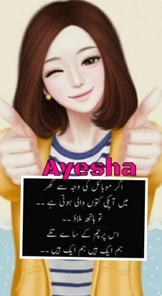 Funny Facts, Funny Jokes, Positive Wallpapers, Crazy Girls, Bugs Bunny, Love Quotes For Him, Funny Moments, Hijab Fashion, Savage