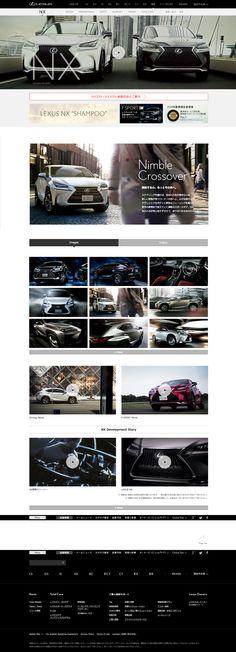 http://lexus.jp/models/nx/