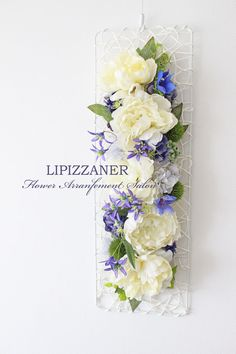 夏の壁掛けアレンジ | LIPIZZANER Flower Arrangement Salon
