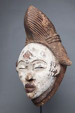 Punu Okui Mask, Southern Gabon, Old Cape Town Collection.