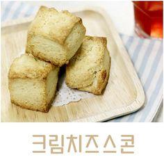 안녕하세요MJMOM입니다저는 뒤늦게 슬기로운 감빵생활을 정주행하고 있어요별 기대 안하고 시간떼우... Cornbread, Ethnic Recipes, Food, Food Food, Millet Bread, Essen, Meals, Yemek, Corn Bread