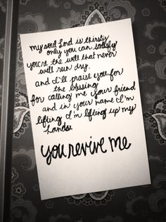 You Revive Me lyrics