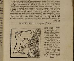 Anonymous woodcuts, written by Isaac ben Solomon abi Sahula, printed by Gershom ben Moses Soncino, Unicorn and Ram, from the Meshal ha-Kadmo...
