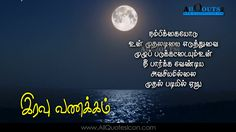Good-Night-Wallpapers-Tamil-Quotes-Wishes-for-Whatsapp-greetings-for-Facebook-Images-Life-Inspiration-Quotes-images-pictures-photos-free Good Night Images Hd, Good Night Quotes, Good Life Quotes, Morning Quotes, Goodnight Quotes Inspirational, Inspirational Thoughts, Hd Quotes, Quotes Images, Sunrise Quotes