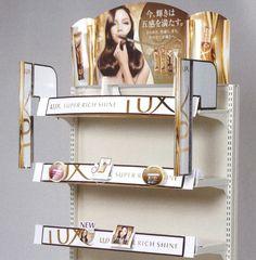 LUX 店頭, 什器, furniture, sales promotion