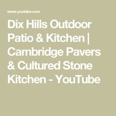 Dix Hills Outdoor Patio & Kitchen | Cambridge Pavers & Cultured Stone Kitchen - YouTube