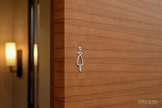 restroom icon Signage, AI Group