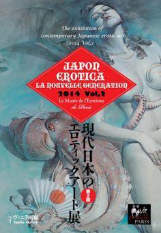 Japan Erotica / Hommage à Barbe au Musée de l'Érotisme. Affiche