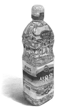 식용유 소묘 드로잉 Still Life Sketch, Still Life Drawing, Still Life Art, Pencil Shading, Pencil Art, Pencil Sketching, Plastic Art, Plastic Bottles, Realistic Pencil Drawings