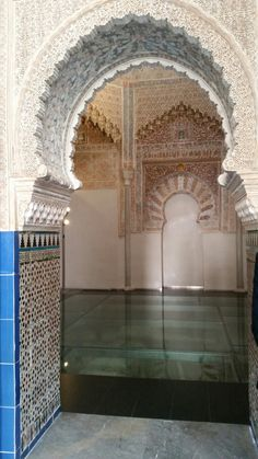 La Madraza de Granada (Spain)