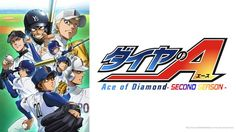 Ace of Diamond Season 2 Ep 2 720p Mediafire