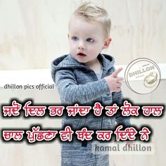 Punjabi Quotes, I Miss You, Sad Quotes, Feelings, Face, Desi, Collections, Posts, Messages