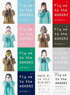 Fly me to the AOMORI──青い森へ連れてって