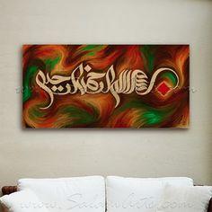 Islamic Canvas Wall Art Arabic Calligraphy Art Bismillah Beginning