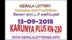 Kerala Lottery Guessing KARUNYA PLUS KN-230 13-09-2018