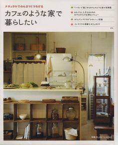 Japanese kitchen decor