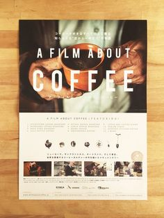 A FILM ABOUT COFFEE もっと見る もっと見る