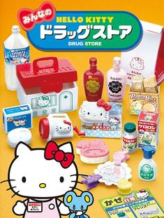 Hello Kitty Drug Store Re-Ment miniature blind box 1