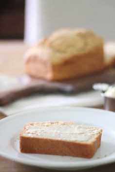 easy beer bread recipe in just 5 minutes