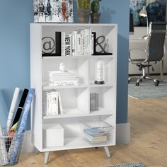 Jaliyah Standard Bookcase