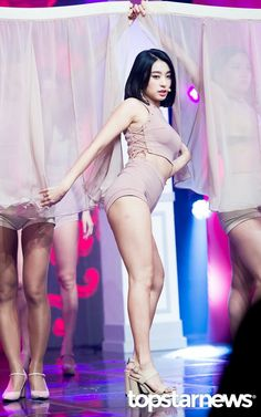 HD kpop pictures and gifs. Kpop Girl Groups, Korean Girl Groups, Kpop Girls, Sistar Kpop, Yoon Bora, Kim Seol Hyun, Cute Rappers, Korean Birthday, Japanese Girl Group