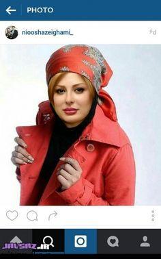 عکس جدید نیوشا ضیغمی با لباس عجیب
