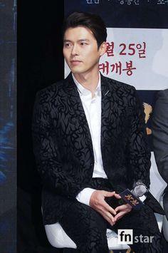 Hyun Bin, My Crush, Landing, Vest, Stars, Couples, Celebs, Kdrama, Sterne